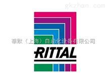 上海莘默优势促销EIRICH分配阀SN:D291174602