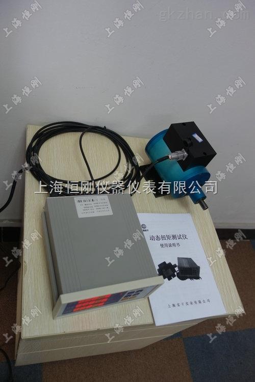 2000N.m动态扭矩仪测量收获机主传动轴扭矩