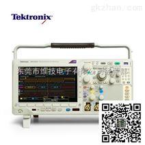二手混合域示波器MDO3052-Tektronix
