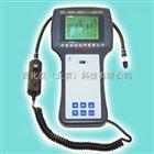 !便携式六氟化硫定量检漏仪 型号:HC01-CFL850库号:M359165