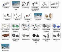 德国施迈茨SCHMALZ 真空吸盘上海欧沁类型繁多品质保证