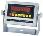 LP7510高精度称重显示仪表