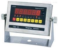 LP7510高精度稱重顯示儀表