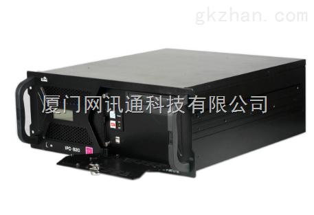 研祥全新设计第3代4U标准上架工控机,工控整机