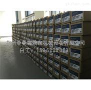 三菱伺服系统三菱伺服电机代理
