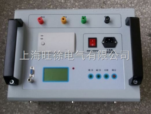 HBTD变压器铁芯接地电流测试仪 简单介绍 电力变压器是电力系统中最重要的电气设备,运行中一旦出现故障,将会对电力系统造成严重的后果。正常运行的变压器铁芯是单点接地的,如有两点或两点以上同时接地,则铁芯与大地之间将形成电流回路,最大电流可达几十安培,将会造成铁芯局部过热甚至烧毁。尽快地发现变压器潜伏性的故障,是保证变压器安全运行和正常维护的主要手段。 HBTD 变压器铁芯接地电流测试仪能够有效的解决这些问题。广泛适用于变电站、发电厂作为变压器、电抗器等电气设备的铁芯与夹件的泄漏电流测试。