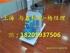 FB-3-2200S防爆粉尘工业吸尘器