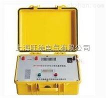 TD-3610全自动电力变压器消磁机