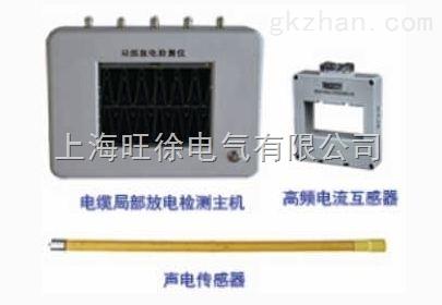 GL-801高压电缆局部放电检测仪