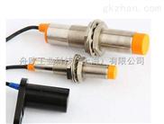 优势供应福禄克FLUKE红外测温仪FLUKE-572C