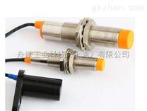 优势销售欧洲原装进口DINSE插头30.02.1.0700 BKM25