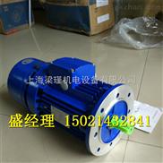 BMA紫光刹车电机丨紫光三相异步制动电机