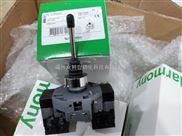 XKD-F12340540-中国区优质代购XKD-F12340540 施耐德主令开关