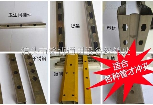 电动液压不锈钢冲孔机模具厂家