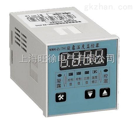 XK-500WS型智能温湿度控制器