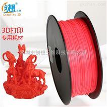 創想三維3D打印耗材軟膠TPU1.75mm 原裝TPU耗材3d打印材料