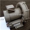 VFZ301A-4Z臺灣富士鼓風機-VFZ301A-4Z-低噪音風機現貨