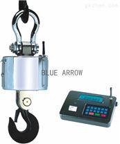 蓝箭無線電子吊秤