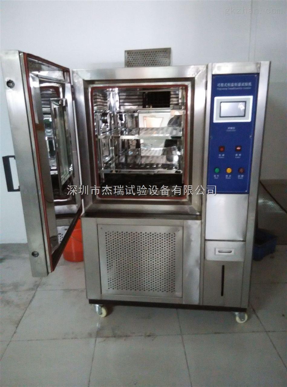 高低温交变湿热环境试验箱厂家