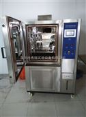 塑胶恒温恒湿试验箱|高低温湿热试验箱