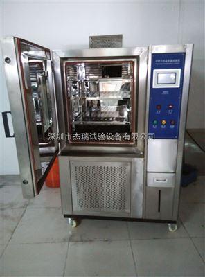 温湿度循环试验箱品质保证