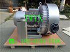 YX-81D-3 7.5KW鱼塘曝气处理专用高压风机