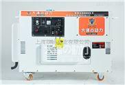 双缸15kw静音柴油发电机组价格