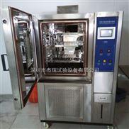 广西高低温恒定湿热试验箱