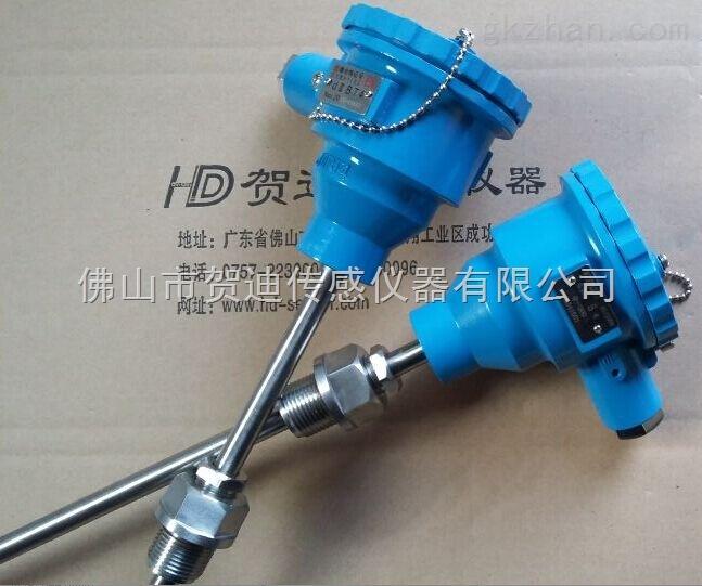 贺迪防腐防爆温度传感器采用防腐结构件配合防爆级外壳,高精度进口感温元件