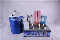 济南液氮冰淇淋机