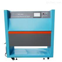 UV紫外线试验箱箱式测试机光源耐候箱