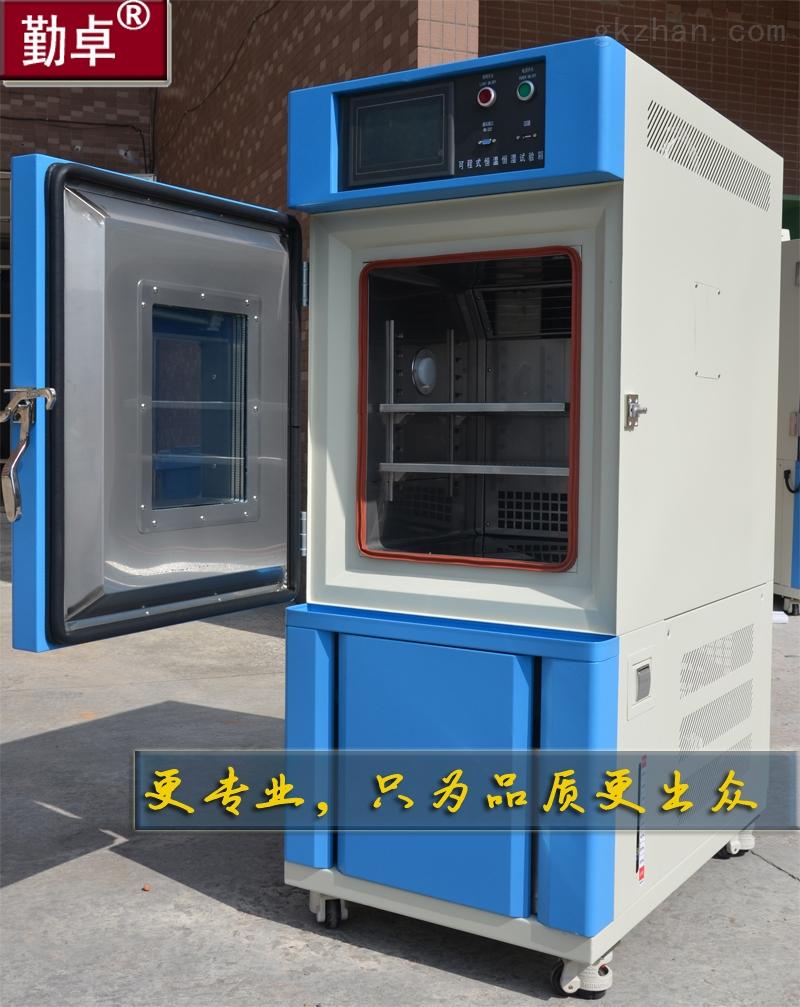 供应高低温环境试验箱光伏组件专用