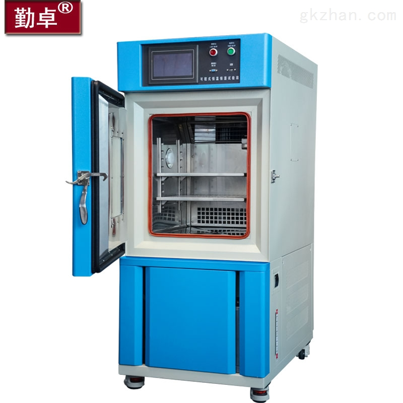 小型高低溫試驗箱小型恒溫恒溫試驗機試驗箱可程式試驗箱