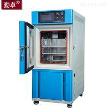 高低温湿热测试箱