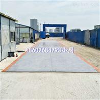 SCS-100T天津津南区安装100吨地磅(3*16m无基坑)