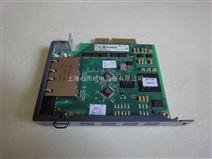 贝加莱总线控制模块7EX470.50-1