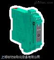 德国倍加福 P+F报警设定信号调节器 KFD2-GU-1 安全栅