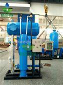 【常压式定压补水装置】厂家