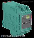 P+F 倍加福 频率信号转换信号调节器 安全栅 一级代理
