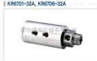 KJC空气液压旋转接头高压型