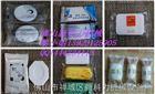 酒店香皂包装机/香皂自动包装机
