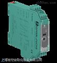 发射机电源/变换器 P+F安全栅