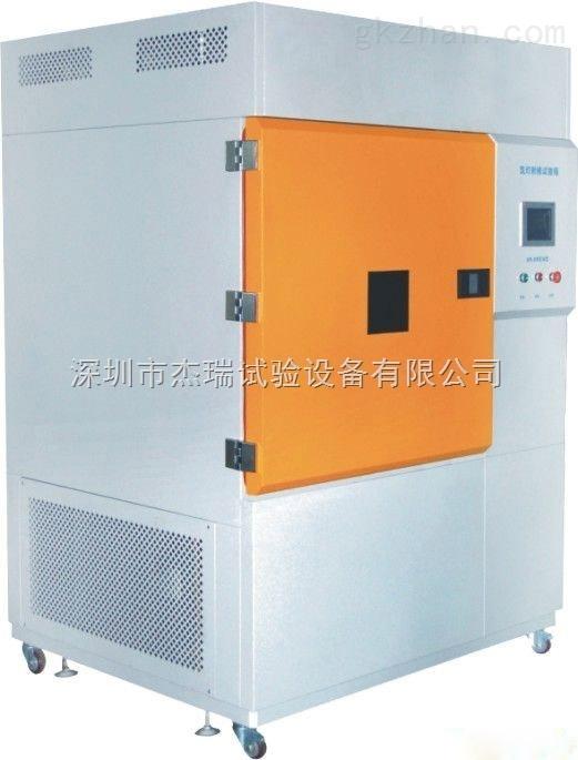重庆氙灯加速耐候老化箱