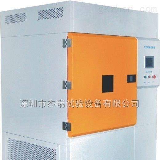模拟日光氙灯老化耐候箱