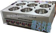 HCJ-6D多孔水浴磁力搅拌器