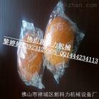 赣南脐橙包装机/寻乌脐橙包装机