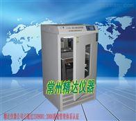 TS-2102C双层小容量全温度恒温培养摇床