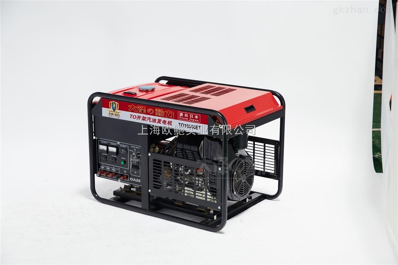 煤矿专用15kw汽油发电机组
