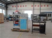 蒸汽加气混凝土砌块压力试验机