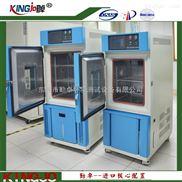 高温试验箱小型高低温试验箱恒温恒湿试验箱高低温湿热试验机